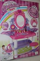 """Туалетный столик для девочки: трюмо с """"волшебным жезлом феи"""""""