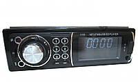 Автомагнитола MP3 1165