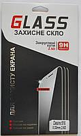 Защитное стекло для HTC Desire 516, F941
