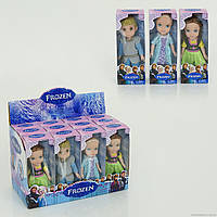 """Кукла №601""""ФРОУЗЕН""""в коробке,26х18х14см."""