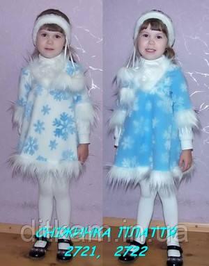 Детский карнавальный костюм платье Снежинки