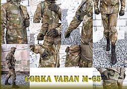 "Горка ""VARAN M-65"" ткань саржа 300г/м.кв  100% х/б, фото 3"
