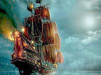 Алмазная вышивка Корабль в ночи KLN 40 х 30 см (арт. FS267)