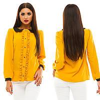 Женская модная блузка с рюшами 133 / горчица