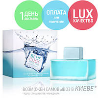 Antonio Banderas Blue Seduction Cool Women. Eau De Toilette 100 ml/ Туалетная вода Антонио Бандерос 100 мл