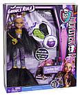 Кукла Клодин Вульф Хэллоуин (Monster High Ghouls Rule Clawdeen Wolf Doll), фото 2
