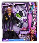 Кукла Клодин Вульф Хэллоуин (Monster High Ghouls Rule Clawdeen Wolf Doll), фото 5