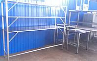 Стеллаж для специй 2300х600х1840 (технологический усиленный)