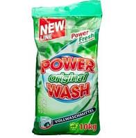 Стиральный порошок Power Wash Original Plus 10кг