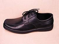 Туфли мужские кожаные, кроссовки