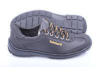 Спортивные мужские кроссовки