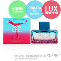 Antonio Banderas Cocktail Seduction Women. Eau De Toilette 100 ml /Туалетная вода Антонио Бандерос 100 мл