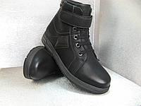 Ботинки черные  демисезонные на мальчика 34р.