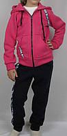 Теплый Костюм на байке, с репсом, ткань трикотаж,размер  рост 122-140, возраст 6-10 лет