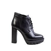 Женские ботинки Magza 43-2505-564