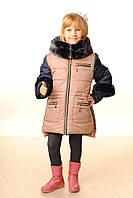 Зимняя куртка для девочки Маша, рост 116 - 158, цвета ассорти