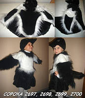 Детский карнавальный костюм Сороки 6-8 лет