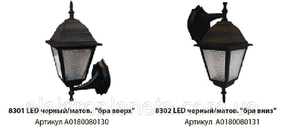 Led фонарь (лед светильник) садово-парковый