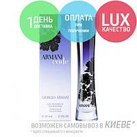 Giorgio Armani Armani Code for Women. Eau De Parfum 75 ml / Женская Парфюмированная вода Армани Код 75 мл
