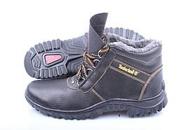 Мужские Спортивные Ботинки