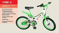 "Велосипед 2-х колес 18'' 141801-G  с подножкой, пласт.крылом, каретка ""Американка """