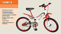 Велосипед 2-х колес 20'' 142001-R  со звонком, зеркалом, с вставками в колесах