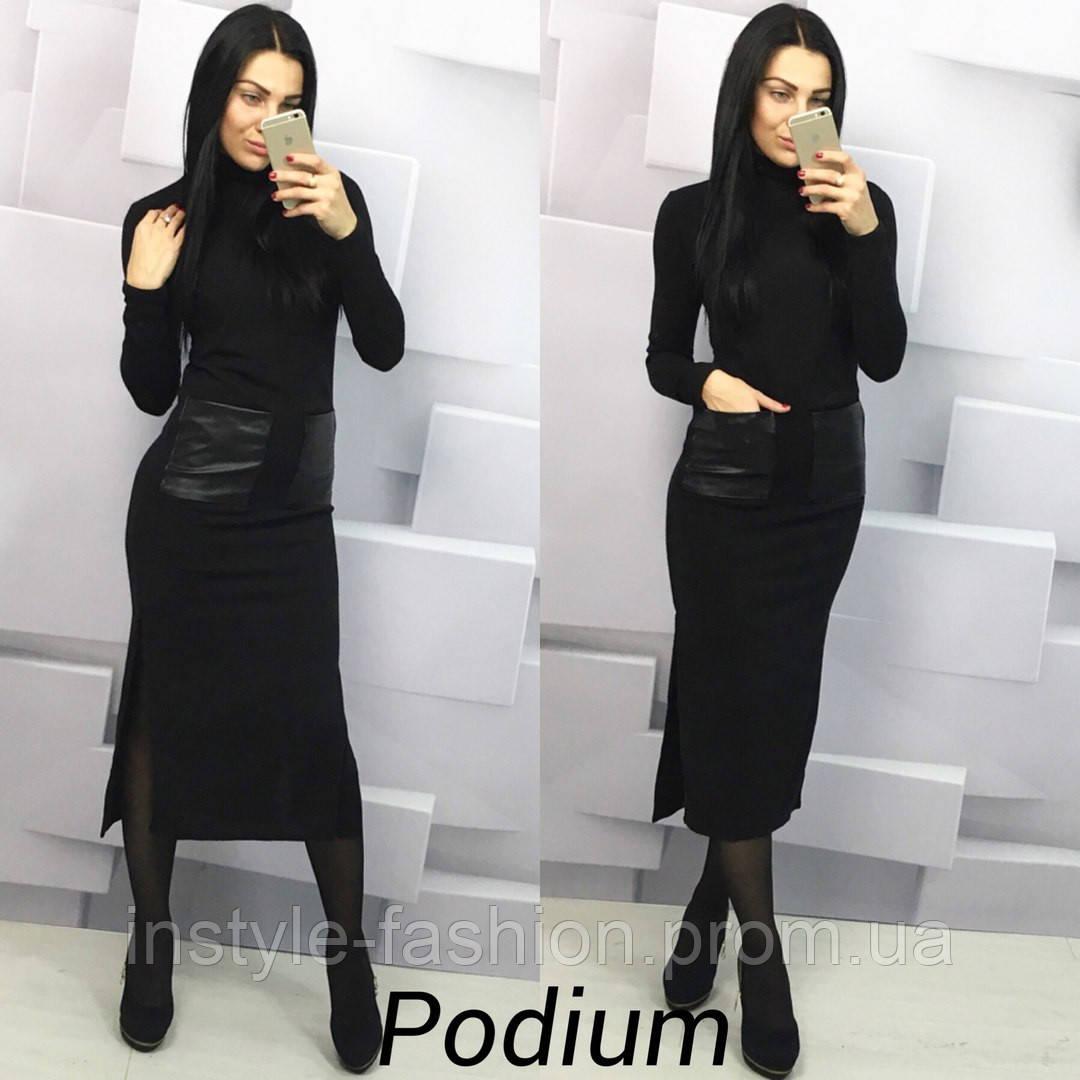 Женское стильное платье ткань ангора карманы эко-кожа черное