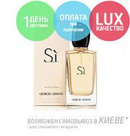 Giorgio Armani Si Women. Eau De Parfum 100 ml / Парфюмированная вода Армани Си Вумен 100 мл