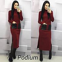 Женское стильное платье ткань ангора карманы эко-кожа бордовое, фото 1