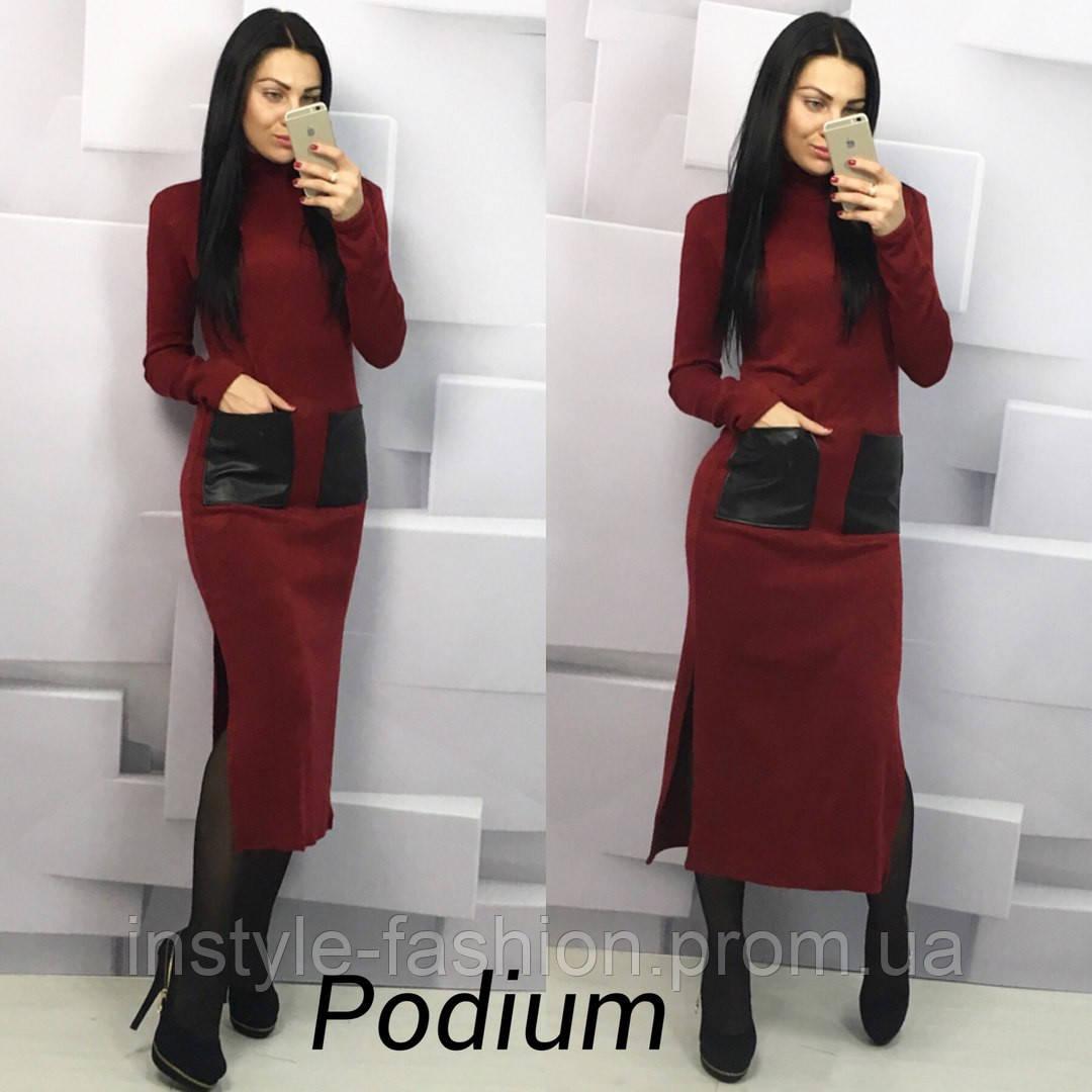 Женское стильное платье ткань ангора карманы эко-кожа бордовое