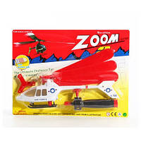 Запускалка 212, Вертолет с запуском Zoom Copter на планшетке 33*25см