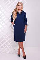 Женское Платье с колье темно-синее  ЛЕНСИ (50-62)