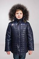 Зимняя куртка для мальчиков