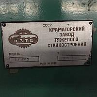 1А665, РМЦ 16000 мм - Тяжёлый токарный станок