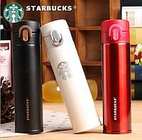 Термос Starbucks Style (Старбакс), 300 мл, фото 1