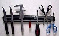 Магнитная рейка для ножей, инструментов 33см