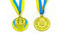 Медаль спорт d-6,5см C-4339-1 золото UKRAINEс укр. символикой  (металл, 40g)