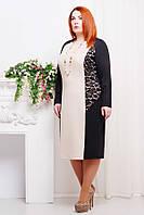Женское Платье прямое цвет бежевый  ТЕРА  (50-62)
