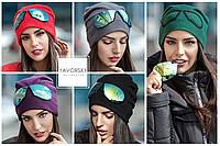 Женская стильная шапка на флисе с очками в разных цветах