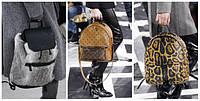 Трендовые женские рюкзаки