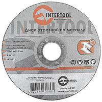 Круг отрезной по металлу 125*1.6*22.2мм INTERTOOL CT-4008