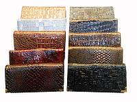 Кошелек Уголок 045 рептилия разные цвета женский из искусственной кожи