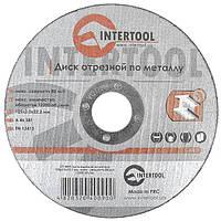 Круг отрезной по металлу 125*2.0*22.2мм INTERTOOL CT-4009