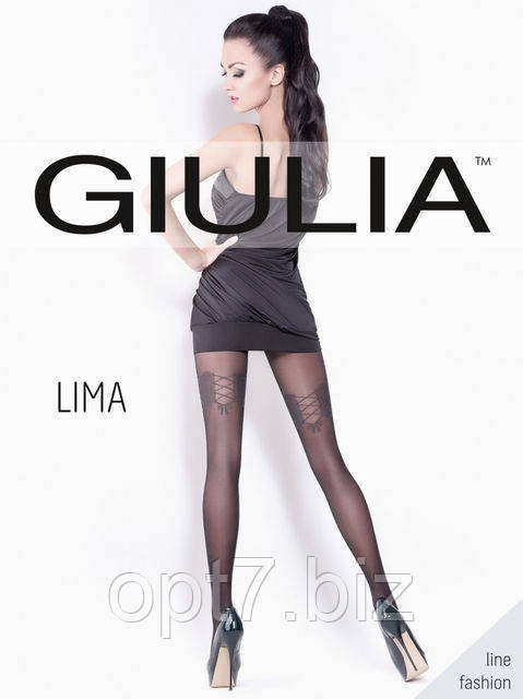 Колготки женские  «LIMA» 20 Den Украина ( 3 ШТ)