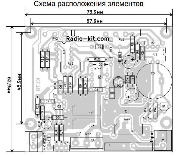 Модуль RP178M. Лабораторный блок питания 0...30 В; 3 А