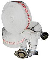 Напорный шланг Forte 50 мм, 20 м (BPс гайками) (BP29851)