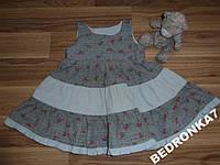 Платье нарядное! супер!! коттон