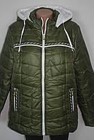 Куртка женская демисезонная 52,54,56,58,60р