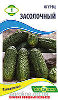 Семена овощных культур и цветов ( Агролиния,Май, НК Элит, Профессиональные семена )