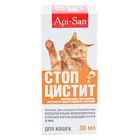 Стоп цистит Био суспензия для кошек 30мл, Апи-Сан
